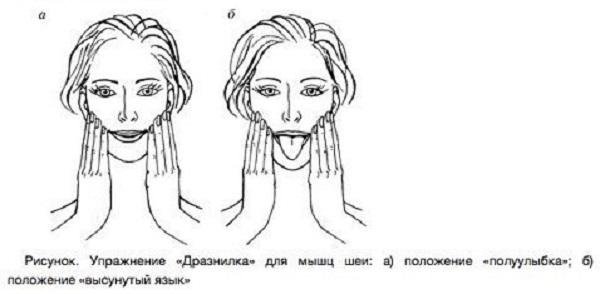 Этот способ помог мне в краткие сроки подтянуть кожу лица и избавиться от морщин! Каждый вечер выполняю!